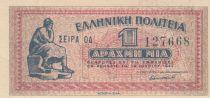 Grèce 1 Drachme 1941 - Rouge, femme assise