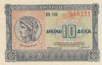 Grèce 10 Drachmes 1940 - Monnaie ancienne, Université