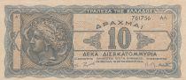 Grèce 10 Drachmes 1944 - Arethusa, Décadrachme de Syracuse - Série AA 761756
