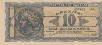 Grèce 10 Drachmes 1944 - Arethusa, Décadrachme de Syracuse