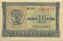 Grèce 10 Drachms Ancienne pièce Demeter