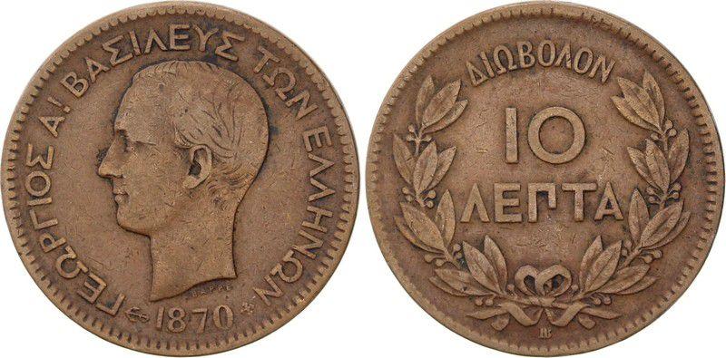 Grèce 10 Lepta George I - 1870 BB Strasbourg