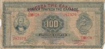 Grèce 100 Drachmai 1927 - G. Stavros