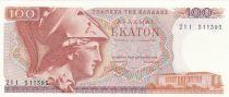 Grèce 100 Drachmes 1975 - Athena, A. Koraes