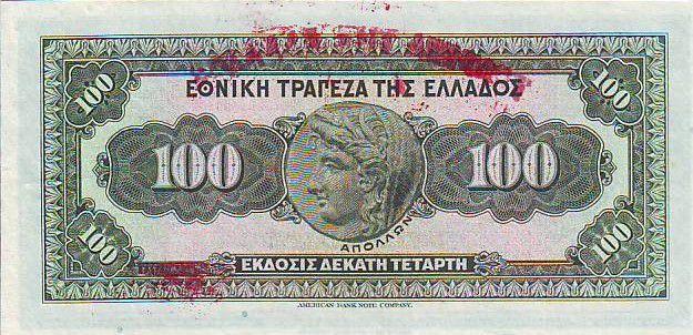 Grèce 100 Drachms G. Stavros - Apollon