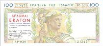 Grèce 100 Drachms Hermès - Femme et panier - 1935