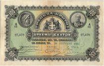 Grèce 100 Drachms Roi George - Avril 1914