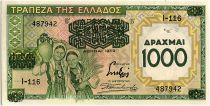 Grèce 1000/100 Drachmes  - Jeunes filles, Paysage - 1939