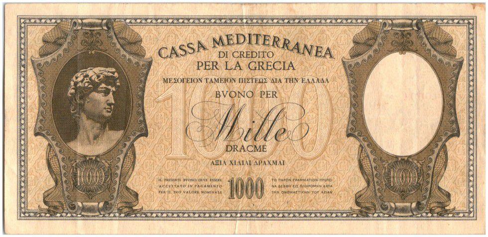 Grèce 1000 Drachm David de Michelange