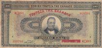 Grèce 1000 Drachmai 1926 - G. Stavros