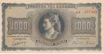 Grèce 1000 Drachmai 1942 - Jeune fille, Lion