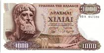 Grèce 1000 Drachmes  - Zeus - 1970