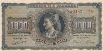 Grèce 1000 Drachmes 1942 - Portrait de femme, Statue de lion