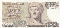 Grèce 1000 Drachmes 1987 - Apollon, Olympe - Série 03O