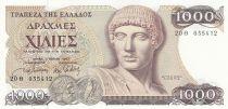 Grèce 1000 Drachmes 1987 - Apollon, Olympe - Série 20F