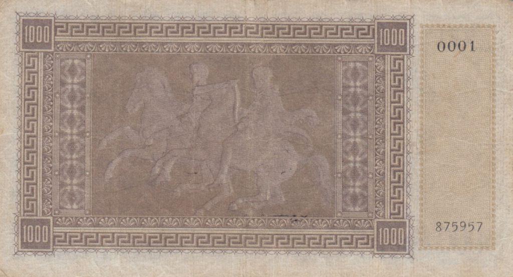 Grèce 1000 Drachmes Caesar - Ile Ionnienne - 1941 - TTB - 2nd ex