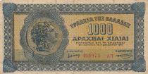Grèce 1000 Drachms Alexandre le Grand - Paysage - 1941 - p.TB