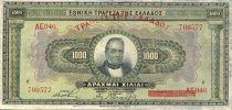 Grèce 1000 Drachms G.Stravos