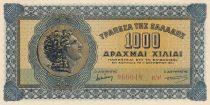 Grèce 1000 Drahcmes 1941 - Monnaie ancienne d\'Alexandre