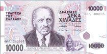 Grèce 10000 drachmai, Dr G. Papanikolaou - Statue d´Asklepios - 1995
