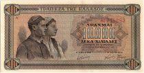 Grèce 10000 Drachmes - Jeunes couple  - 1942