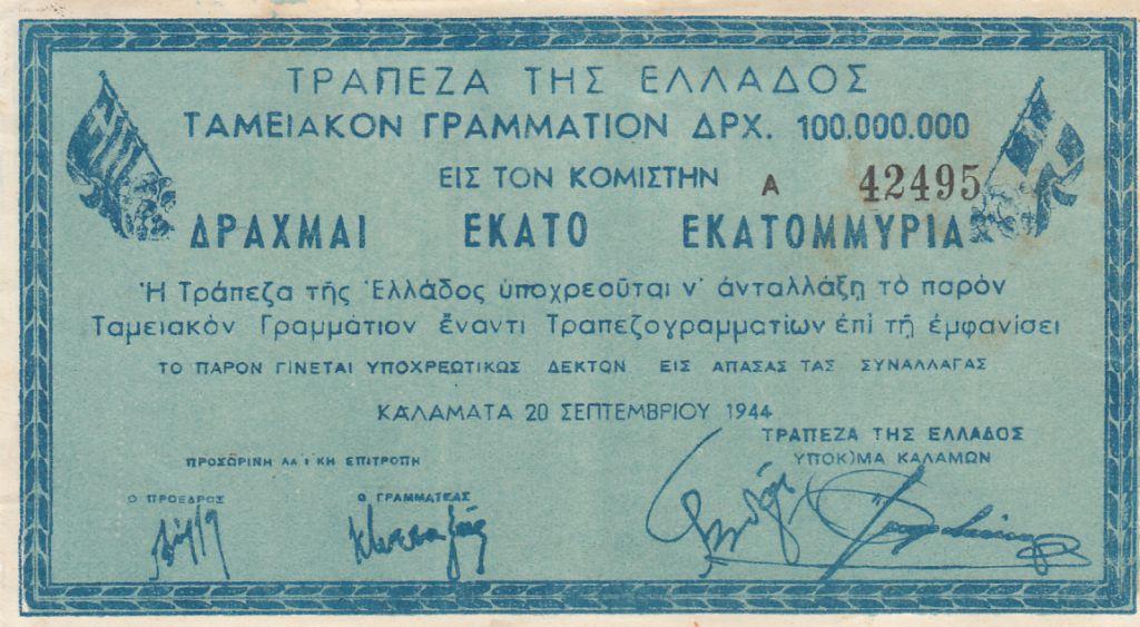Grèce 1.000.000 Drachmes 1944 - Kalamata - Rare !