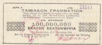 Grèce 1.000.000 Drachmes 1944 - PC Bluish - Rare !