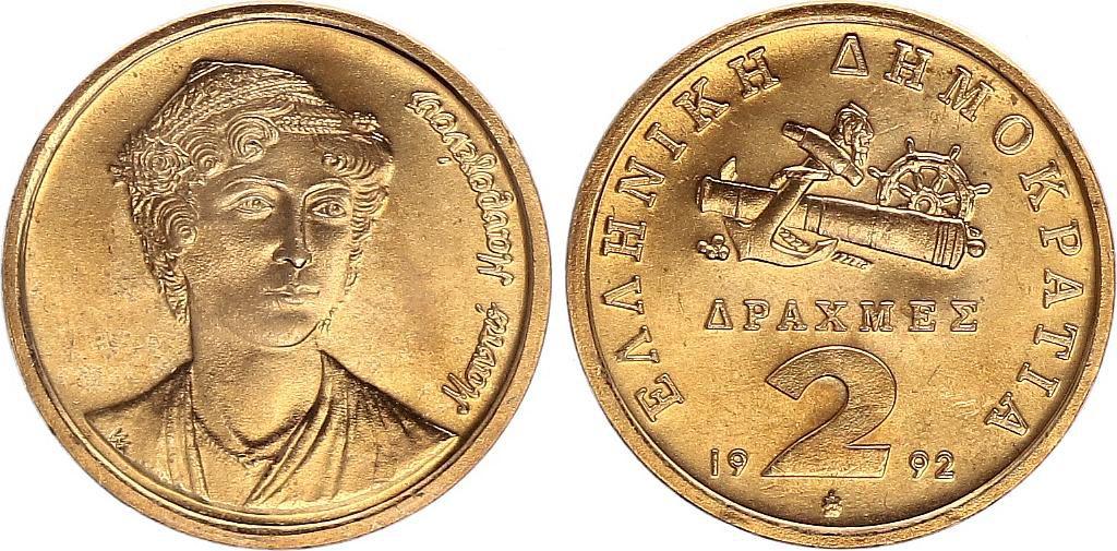 Grèce 2 Drachmai 1992