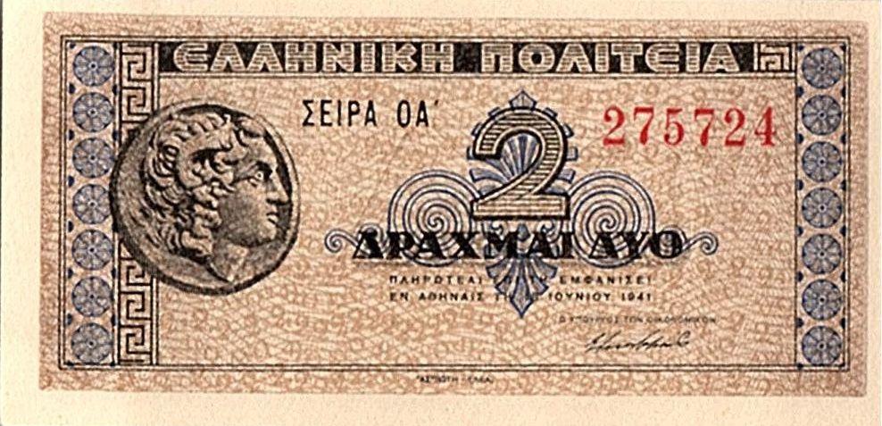 Grèce 2 Drachmes - Monnaie ancienne, tête de lion -1941