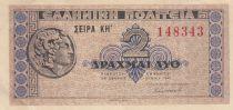 Grèce 2 Drachmes 1941 - Monnaie ancienne, tête de lion