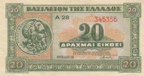 Grèce 20 Drachmes 1940 - Monnaie ancienne, Parthénon