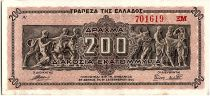 Grèce 200 000 000 Drachmes - Brun  - 1944