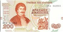 Grèce 200 Drachmes  - R. Valestinlis-Feraios - 1996