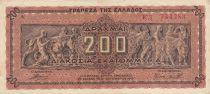 Grèce 200 Drachmes 1944 - Frise - 2nd ex
