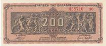 Grèce 200 Drachmes 1944 - Frise