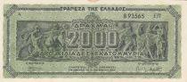 Grèce 2000 Drachmes 1944 - Frise