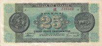 Grèce 25 Drachmes 1944 - Bleu-vert, ancienne monnaie