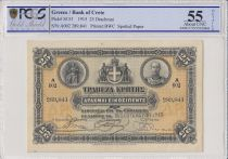 Grèce 25 Drachms Roi George - 1915 - PCGS 55