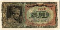 Grèce 25000 Drachmes - Portrait  - 1943