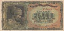 Grèce 25000 Drachmes 1943 - Deidamia, Temple de Zeus