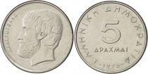 Grèce 5 Drachmai Aristote - 1976