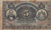 Grèce 5 Drachmes 1914 -George Ier, Armoiries, femme casquée