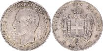 Grèce 5 Drachms George I - 1875 A - Argent - KM.46