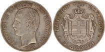 Grèce 5 Drachms George I - Armoiries 1875 A
