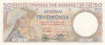 Grèce 50 Drachmes 1935 - Femme - Plantes