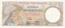 Grèce 50 Drachmes 1935 - Femme, Plantes - Série AP