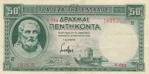 Grèce 50 Drachmes 1939 - Hésiode, Frise