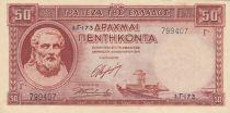 Grèce 50 Drachmes 1941 - Hesiode