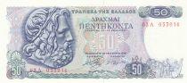 Grèce 50 Drachmes 1978 - Poseïdon, bateaux