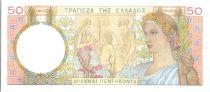 Grèce 50 Drachms Paysanne - Bas Relief, Cérès - 1935